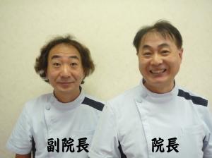 木馬歯科BROTHERS