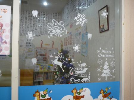 埼玉県狭山市の歯医者木馬歯科医院のクリスマス